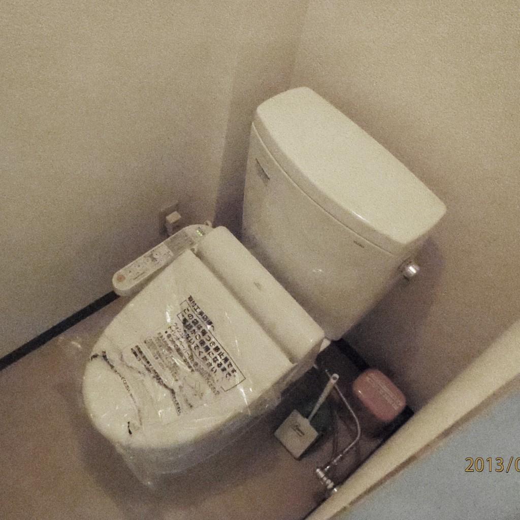 和式のトイレを洋式節水トイレに交換