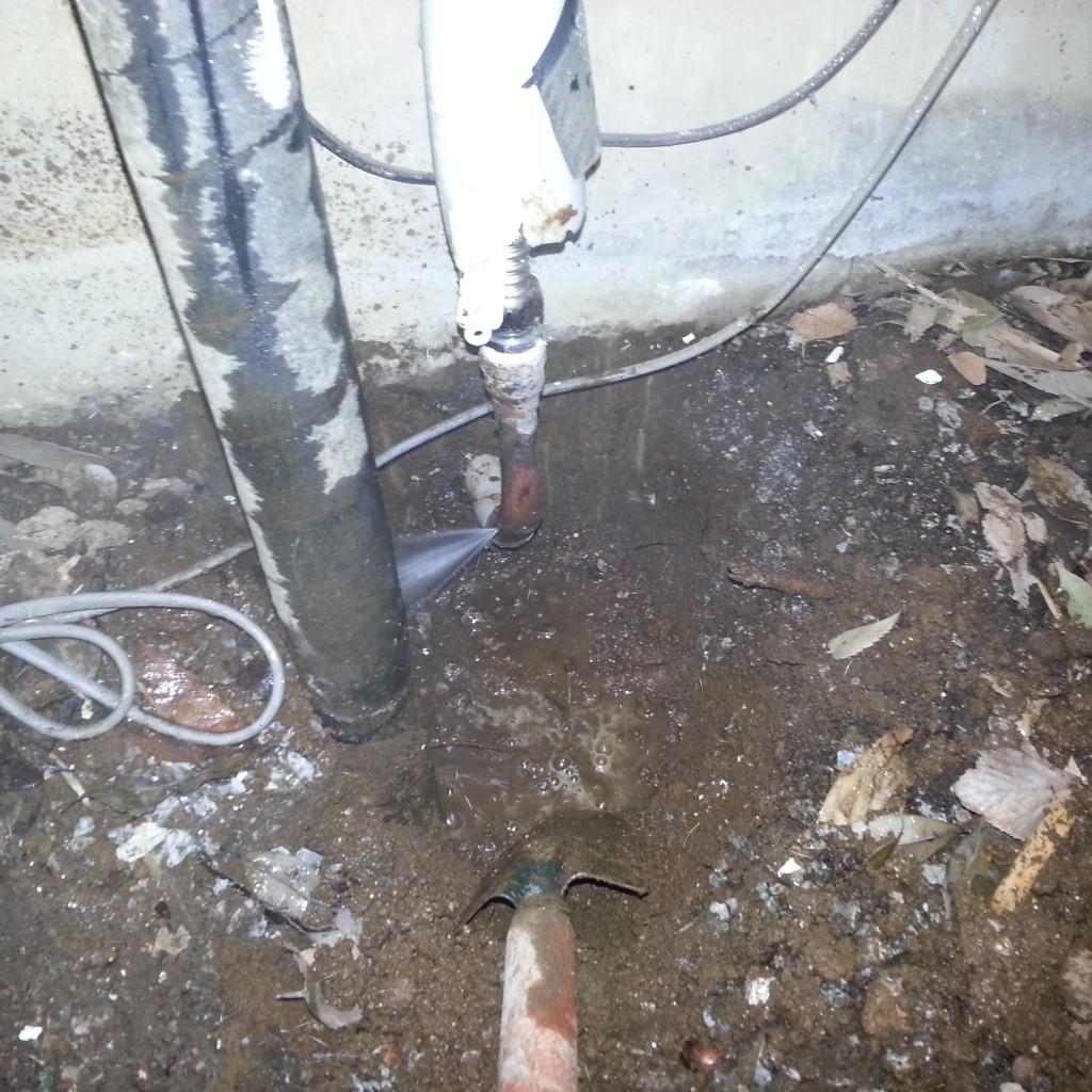 さいたま市西区漏水修理